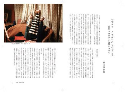 tmk200123_02.jpg
